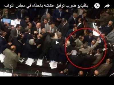 埃及和以色列的关系 埃及議員請以色列大使吃飯