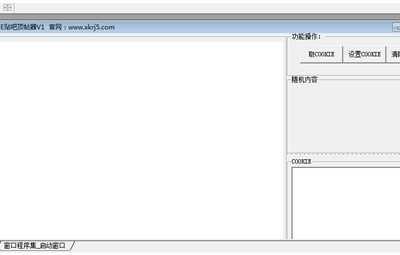 顶贴软件 简单开发